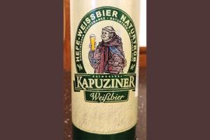 Отзыв о пиве Kulmbacher Kapuziner weisbier