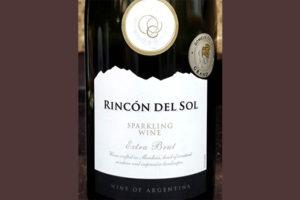 Отзыв об игристом вине Rincon del Sol extra brut 2015