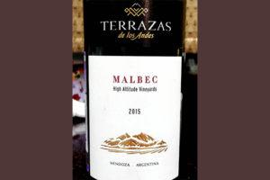 Отзыв о вине Terrazas de los Andes malbec 2015