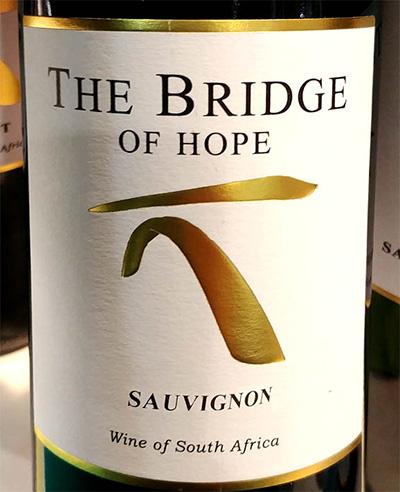 Отзыв о вине The Bridge of Hope sauvignon blanc 2016