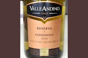 Отзыв о вине Valle Andino Chardonnay reserva 2016