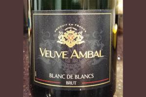Отзыв об игристом вине Veube Ambal blanc de blancs brut