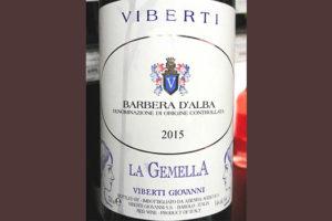 Отзыв о вине Viberti Barbera d'Alba La Gemella 2015