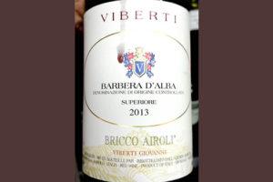 Отзыв о вине Viberti Barbera d'Alba superiore Bricco Airoli 2013