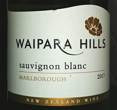Отзыв о вине Waipara Hills sauvignon blanc 2017
