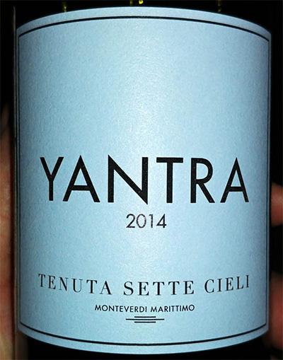 Отзыв о вине Yantra Tenuta sette cieli 2014