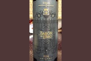 Отзыв о вине Baron de Ebro crianza 2014
