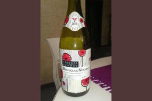 Отзыв о вине Beaujolais Nouveau — Georges Dubouf