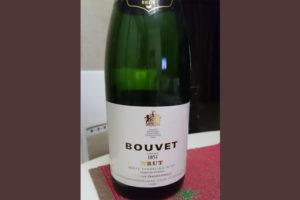 Отзыв об игристом вине Bouvet