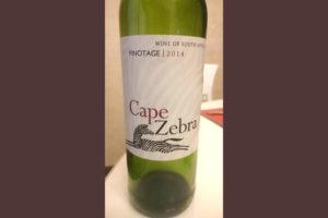 Отзыв о вине Cape Zebra