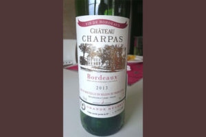 Отзыв о вине Chateau Charpas grande reserve
