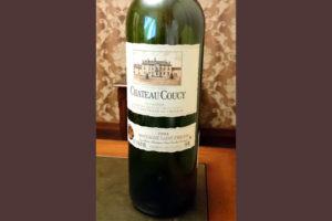 Отзыв о вине Chateau Coucy
