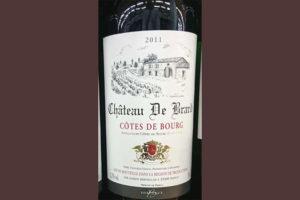 Отзыв о вине Chateau De Brard