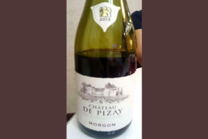 Отзыв о вине Chateau de Pizay