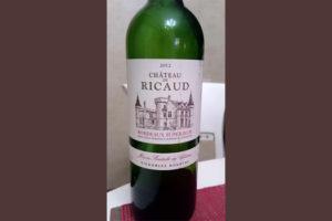 Отзыв о вине Chateau de Ricaud