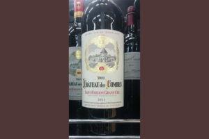 Отзыв о вине Chateau des Combes