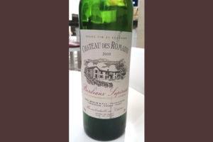 Отзыв о вине Chateau des Romains
