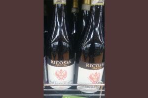 Отзыв о вине Barbera dAsti Ricossa