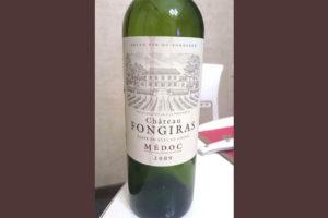 Отзыв о вине Chateau Fongiras