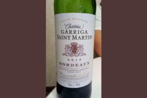 Отзыв о вине Chateau Garriga Saint Martin