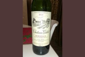 Отзыв о вине Chateau Gillet