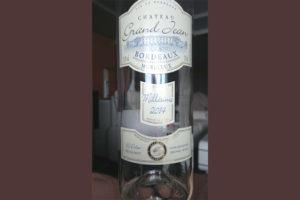 Отзыв о вине Chateau Grand Jean blanc
