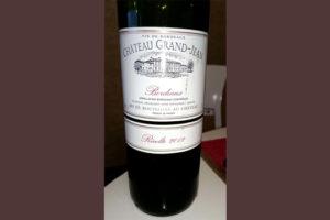 Отзыв о вине Chateau Grand-Jean rouge