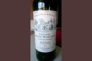 Отзыв о вине Chateau Grand Marseaux