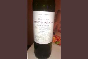 Отзыв о вине Chateau Haut Maginet