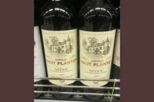 Отзыв о вине Chateau Haut Plantey