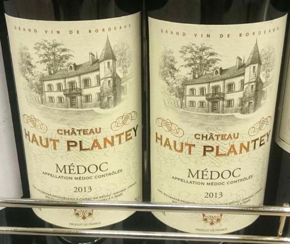 Chateau_Haut_Plantey_label