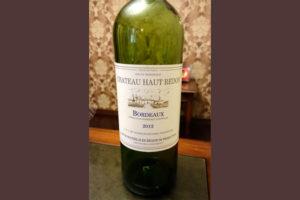 Отзыв о вине Chateau Haut Redon
