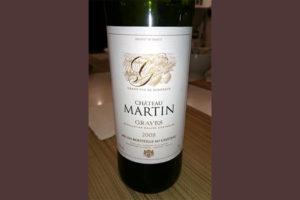 Отзыв о вине Chateau Martin