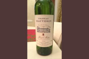 Отзыв о вине Chateau Mauvesin