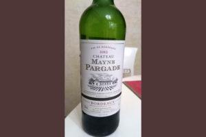 Отзыв о вине Chateau Mayne Pargade