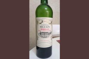 Отзыв о вине Chateau Mezain