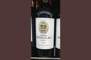 Отзыв о вине Chateau Noaillac