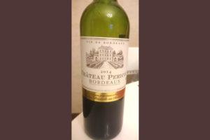 Отзыв о вине Chateau Pericou 2014