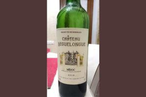 Отзыв о вине Chateau Seguelongue