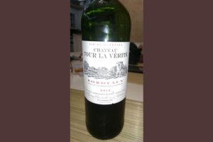 Отзыв о вине Chateau Tour la Verite