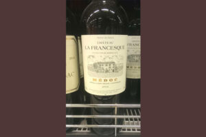 Отзыв о вине Chateau la Francesque