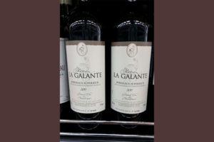 Отзыв о вине Chateau la Galante