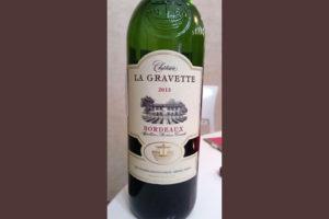 Отзыв о вине Chateau la Gravette