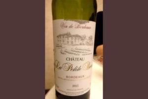 Отзыв о вине Chateau la Petit Borie