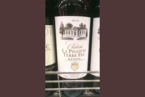 Отзыв о вине Chateau la Pigotte Terre Feu
