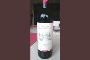 Отзыв о вине Chateau le Bussotier