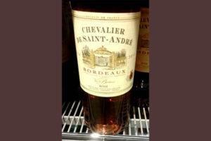 Отзыв о вине Chevalier de Saint-Andre