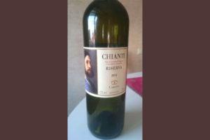 Отзыв о вине Chianti Caretti Reserva 2012