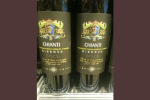 Отзыв о вине Chianti Solarita riserva 2012