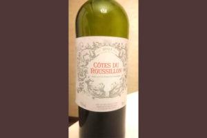 Отзыв о вине Cote du Roussillon 2011